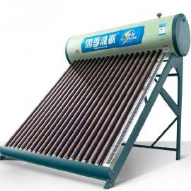 四季沐歌电龙系列太阳能20管