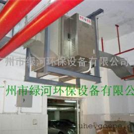 高效节能离子除臭设备 绿河LH-8C/GJ除臭 厂家生产 质优物美