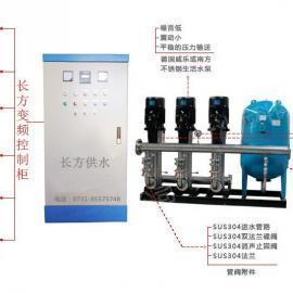 广州高效变频成套供水设备