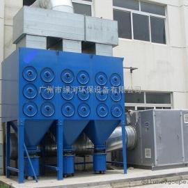 长春滤筒除尘器供货商 绿河环保 厂家直销 高效除尘