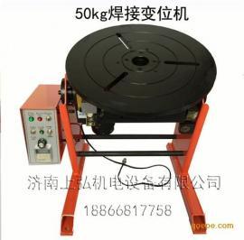 上弘30公斤焊接变位机,直流电机焊接变位机,最耐用