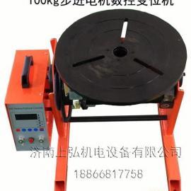 江苏伸臂式焊接变位机,小型焊接变位机设计