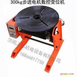 易学变位机简单焊接变位机工件美观的变位器