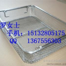 安平消毒灭菌篮筐-ZF专业生产厂家 304材质