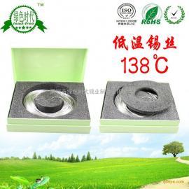 无铅环保低温焊锡线 低熔点138度 锡铋合金sn42bi58