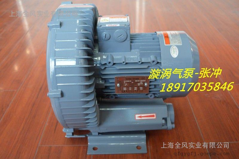 断气刹气泵结构图