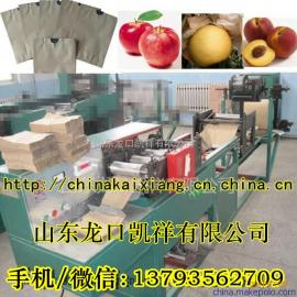 果袋机械,苹果袋机械,葡萄袋机械,多功能果袋机械制造厂家