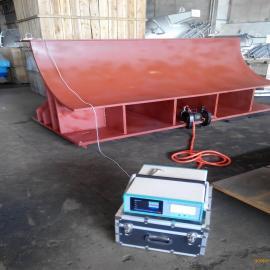焊接应力消除器