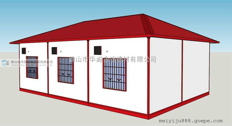 兴宁活动板房,为兴宁客户推介集装箱活动板房,四面坡