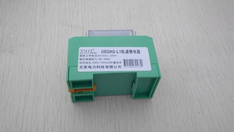 RUS-11AS.RUS-11A. 电压切换继电器