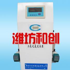 湖南化学法二氧化氯发生器-湖南医院污水消毒设备