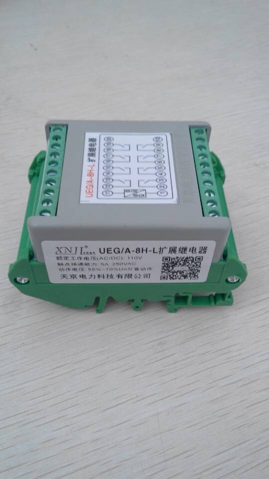 RUS-11BS ,电压切换继电