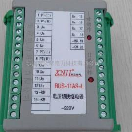 RUS-11DS ,电压切换继电器