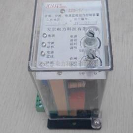 HJZZ-91.  合闸,分闸,电源监视继电器