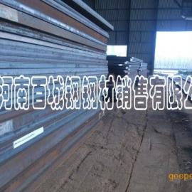 供应Q345R (R-HIC)抗氢钢板8-150mm