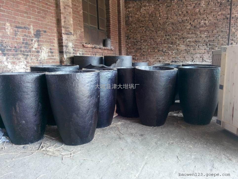河北石墨坩埚、石墨粘土坩埚厂家