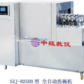 SZJ-B2500型 全自动洗碗机(高温消毒催干)