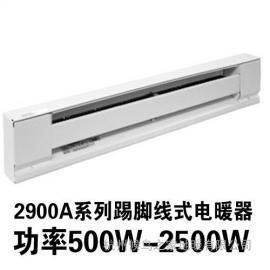 杭州安装卫生间暖气片