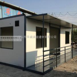 广州住人集装箱,广州集装箱活动房出租,6元一日起
