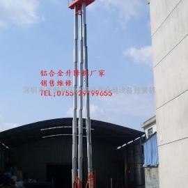 移动式升降机出租,深圳铝合金升降平台出租