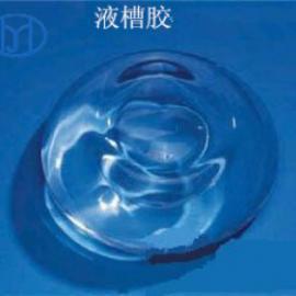 厂家直销液槽式高效过滤器密封胶