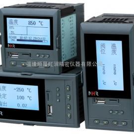 虹润背光高亮度PID调节器操作便捷调节记录仪实现信号准确测量