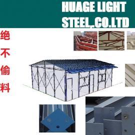 恩平活动板房材料,玻璃棉,防火活动板房