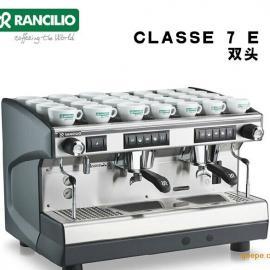意大利 兰奇里奥Classe 7 E 2G 半自动咖啡机