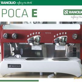 Rancilio兰奇里�W双头商用半自动咖啡机