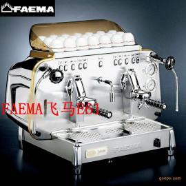 意大利飞马E61双头商用意式半自动咖啡机 电控