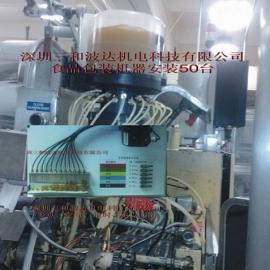 广东总代理供应Potentlube AC设备保养装置|自动集中润滑系统|轴&
