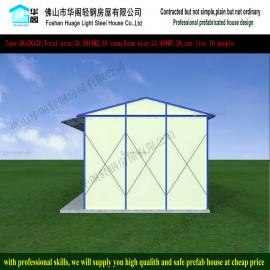中山活动板房A级防火,玻璃棉K式活动板房