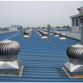 304不锈钢无动力风帽 屋顶自然通风机 免电力涡轮通风器