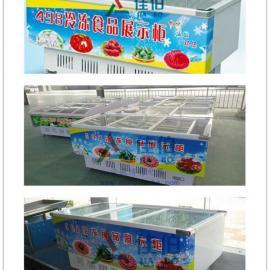 直冷岛柜,超市冷冻食品展示柜