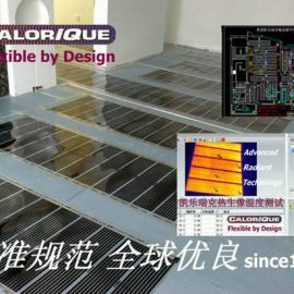 进口电地暖_电热膜品牌_美国凯乐瑞克全球品质见证