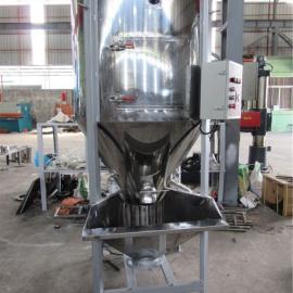 塑料500KG混料机 大型颗粒混料机厂家