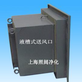 高效送风口液槽式高效送风口DOP检测高效送风口送风口厂家