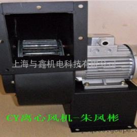 与鑫风机销量第一 CY-180 CY-150 CY-200离心风机