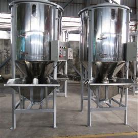 出口大型塑料立式搅拌机 ABS颗粒立式搅拌机价格
