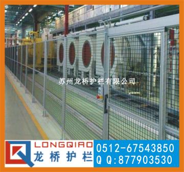 铝合金边框护栏网图片