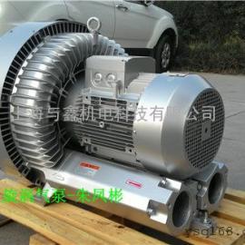 电路板用漩涡气泵,印刷设备专用高压风机