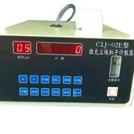 CLJ-02E型台式尘埃粒子计数器 六通道台式粒子计数器