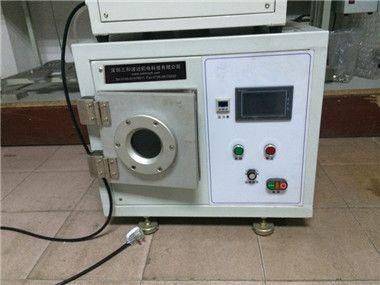 山东橡胶粘结力改良等离子处理机