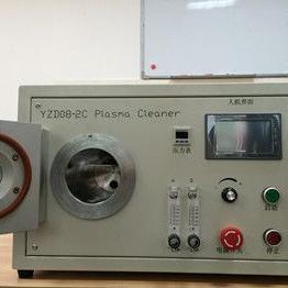 常德电子显微镜片处理等离子清洗机