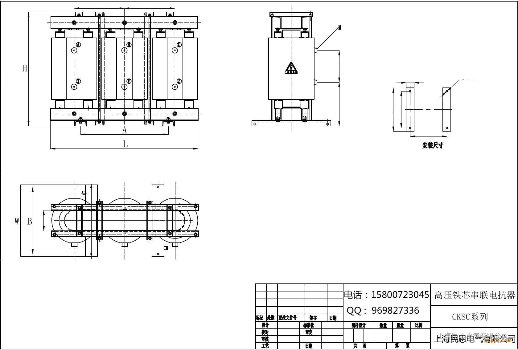 高压电容器用电抗器