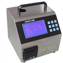 台式激光尘埃粒子计数器 ND-6330