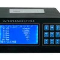CSJ-EⅢ激光尘埃粒子计数器