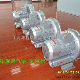 大风量高压鼓风机,漩涡风机,台湾进口高压鼓风机