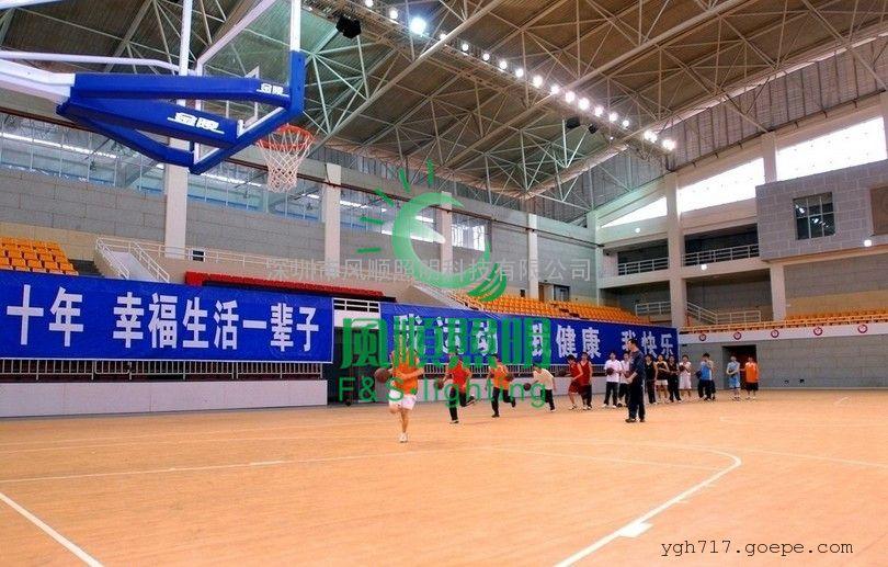 室內籃球場館led專用燈