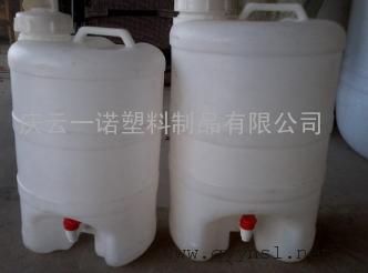 10L水嘴桶,10L带阀门的塑料桶,酒桶